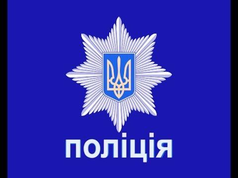 NizhynTB: Звіт поліції за тиждень. Нарада. Ніжин 10.06.2019
