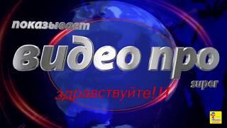 Трейлер канала youtube