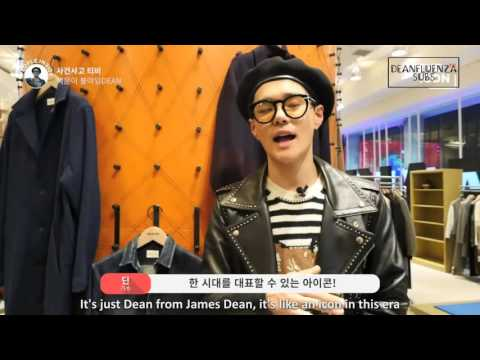[ENG SUB] Dean on The Icon TV Ep 1