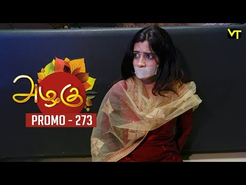 Azhagu Tamil Serial Promo 11-10-2018 Sun Tv Serial Watch Online