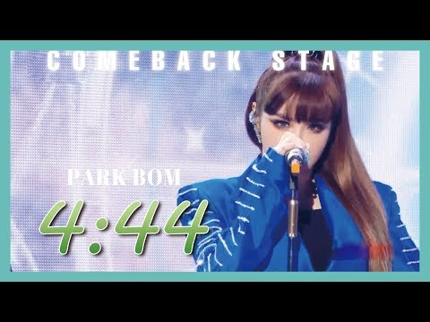 [HOT] PARK BOM - 4:44 , 박봄 - 4시 44분 Show Music core 20190511