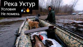Горная рыбалка на реке Уктур хариус ленок