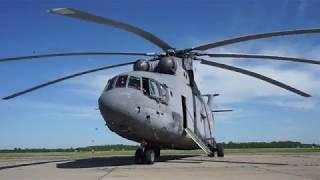 Тренировка экипажей армейской авиации по тушению природных пожаров
