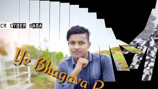Bhagawa rang whatsapp status video|CR Cyber baba| Whatsapp status