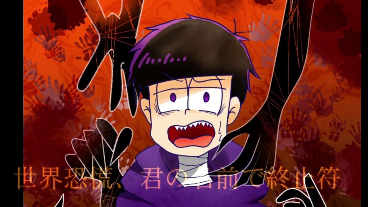 おそ松さんジェシカαで一松描いてみた Youtube