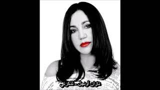 نازان أونجل - تذكرني (أغنية تركية مترجمة) Nazan Öncel - Beni Hatirla Video