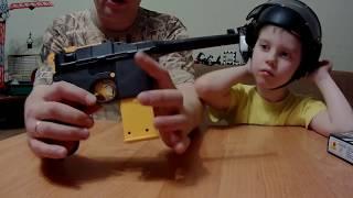 Как самим сделать патроны для игрушечного пистолета. Валерин обзор.