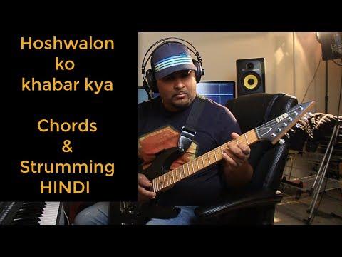 Hoshwalon ko khabar kya guitar chords Lesson-sarfarosh | hindi | 2018