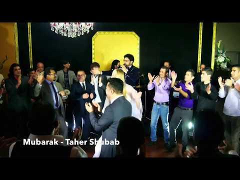 Kabul Knights Mast New Party Dance Mix - DJ Rashid