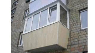 Балкон Под Ключ Фото(Балкон Под Ключ Фото балкон пластиком Кривом Рог. Балкон под ключ. Строительство балкона. Фото и видео..., 2014-08-09T02:49:00.000Z)