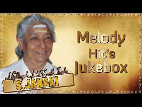 S Melody Hit Songs || Video Jukebox || Best Songs Collection