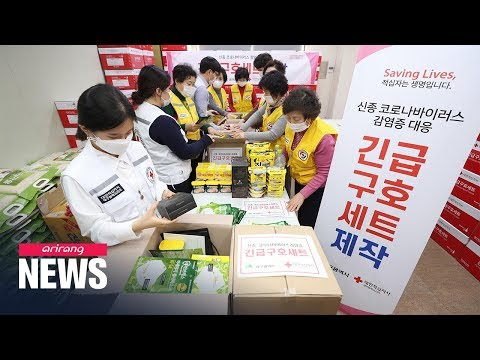Another Case Of Novel Coronavirus Confirmed In S. Korea, Bringing Total To 28