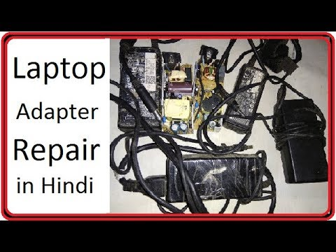 Laptop Adapter/Charger Repairing in Hindi !! How To Repair All Types Charger .