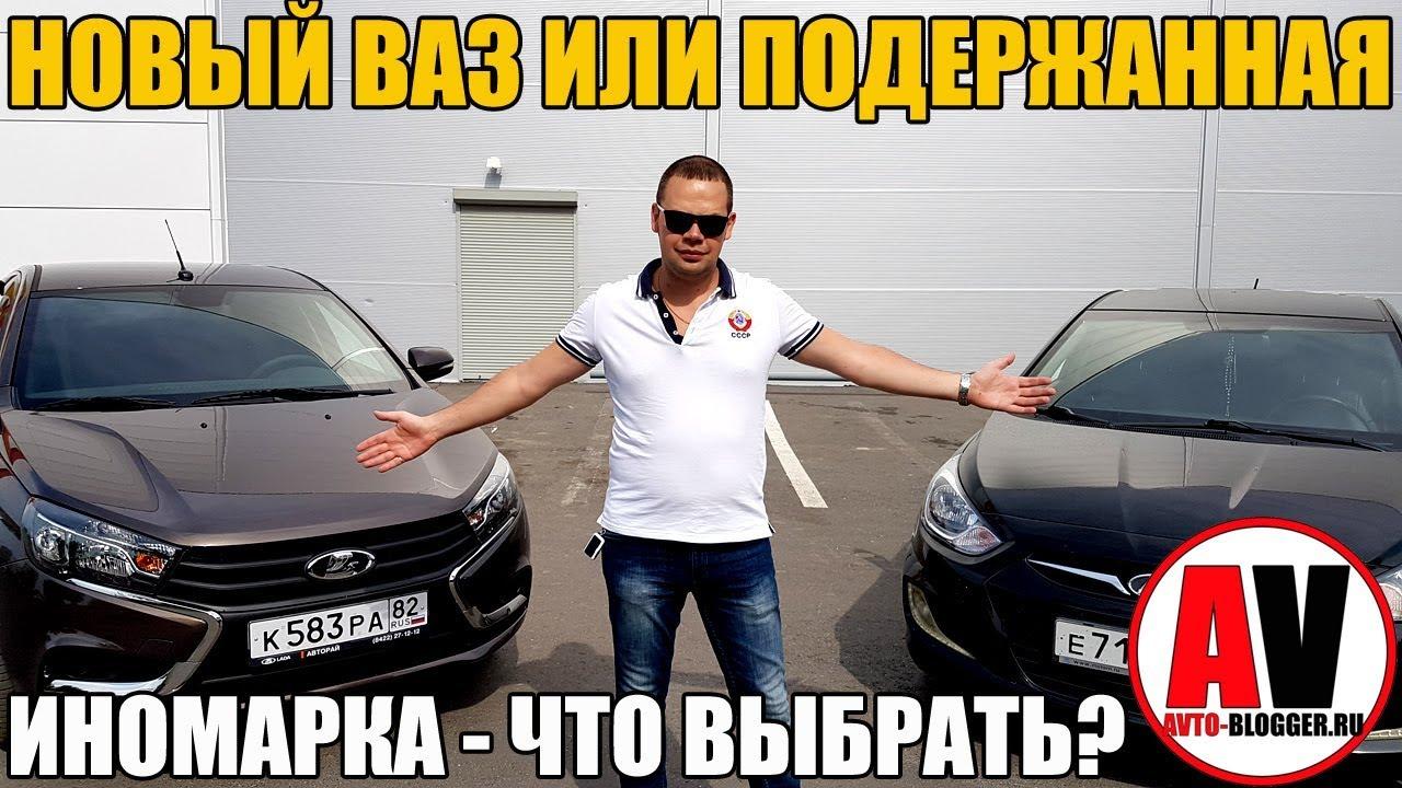 Новая ВАЗ 2104 в тольятти продажа - YouTube