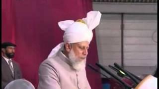 (Urdu) Jalsa Salana Germany 2009, Concluding Address by Hadhrat Mirza Masroor Ahmad, Islam Ahmadiyya