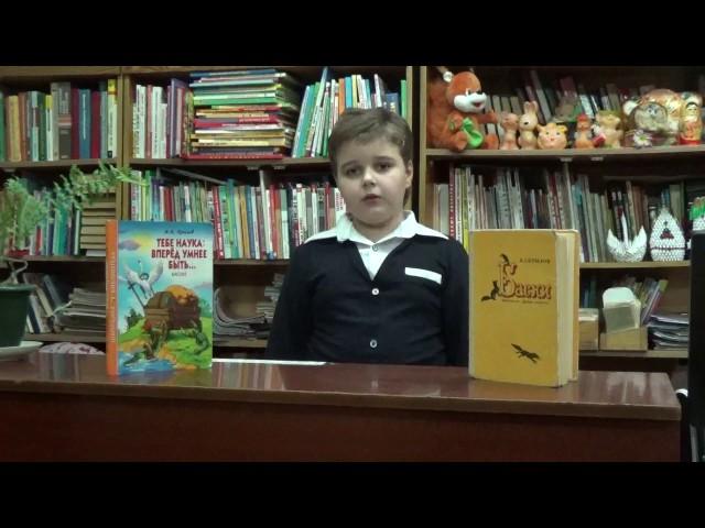 Изображение предпросмотра прочтения – МаркЕремин читает произведение «Лебедь, Рак и Щука» И.А.Крылова