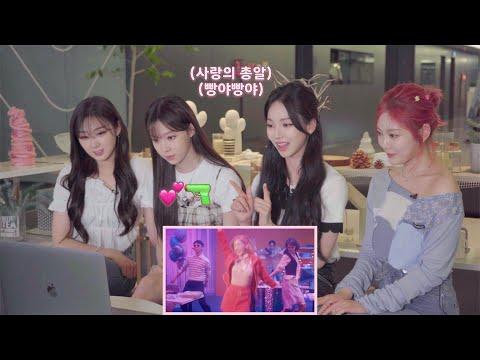 aespa 에스파 l 태연 TAEYEON 'Weekend' MV Reaction