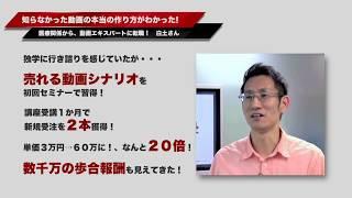 プログラムの詳細は、こちら!↓ http://gu-works.com/hikiyoseOP/letter/
