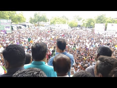 Makkal Needhi Maiam party President Mr Kamal Haasan at  Rajapalayam   nba 24x7