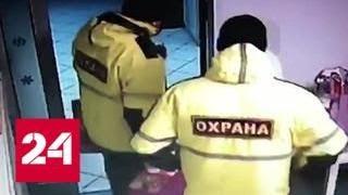 Охоронці дитячого хоспісу намагалися вкрасти іграшки у хворих дітей - Росія 24