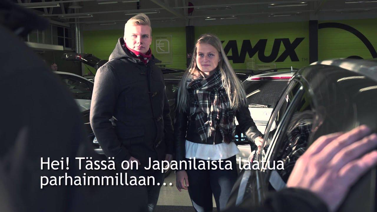 Kamux Oulunlahti