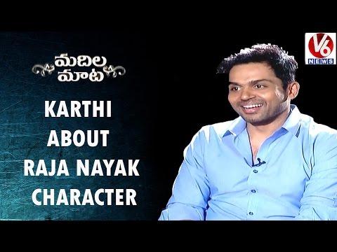 Karthi About Raja Nayak Character In...