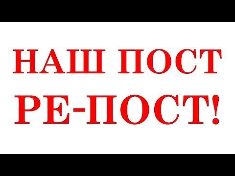 Кредит наличными в Череповце — ТОП 10 выгодных с низкой ставкой 2019