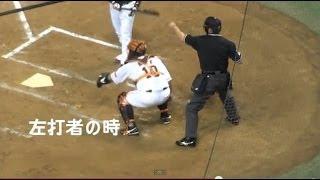 NPB審判・小林和公氏の「見逃し三振」アクション