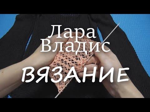 Видео вязание спицами тапочки