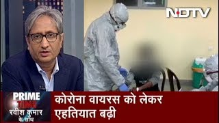 Prime Time With Ravish Kumar, Mar 03, 2020 | After Violence, Coronavirus Hits Delhi