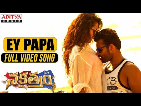 Ey Papa Full Video Song | Nakshatram Video Songs | Sai Dharam Tej, Pragya Jaiswal, Krishnavamsi