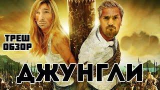 ЛЮТЫЙ РАРИТЕТ. Обзор фильма с Брежневой и Светлаковым.