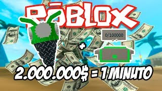 $2,000,000 PER MINUTE! DO WE START? 😇 - TREASURE HUNTER IN ROBLOX SIMULATOR