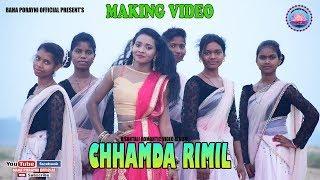 Chamda Rimil New Santali Video Song
