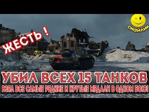 World of Tanks обзор всех веток танков СССР