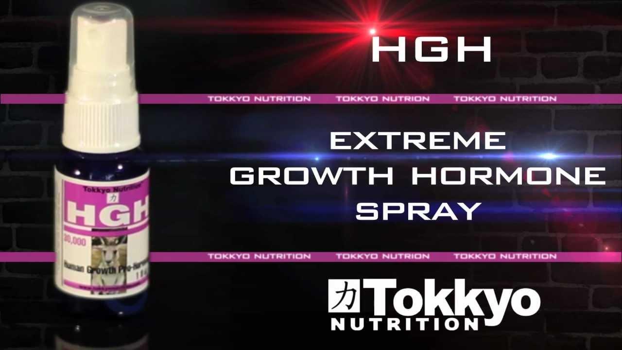 Hgh Spray Review Tokkyo Nutrition Youtube