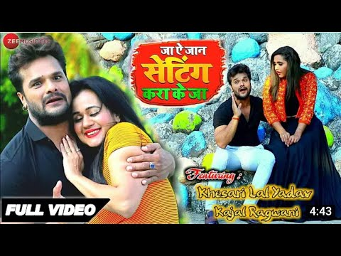 Khesari Lal Ke Gana 2019 New Bhojpuri Dj Song 2019 Superhit Bhojpuri Djremix 2020