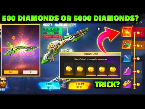 NEW M1887 SKIN FREE FIRE | NEW EVENT FREE FIRE | HAND OF HOPE M1887 EVENT IN FREE FIRE