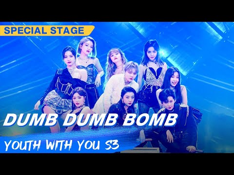 """Download Special Stage: THE9 - """"Dumb Dumb Bomb"""" 