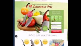 Заказать сайт под ключ(http://goo.gl/5yxhw1 90 000 сайтов-бизнесов