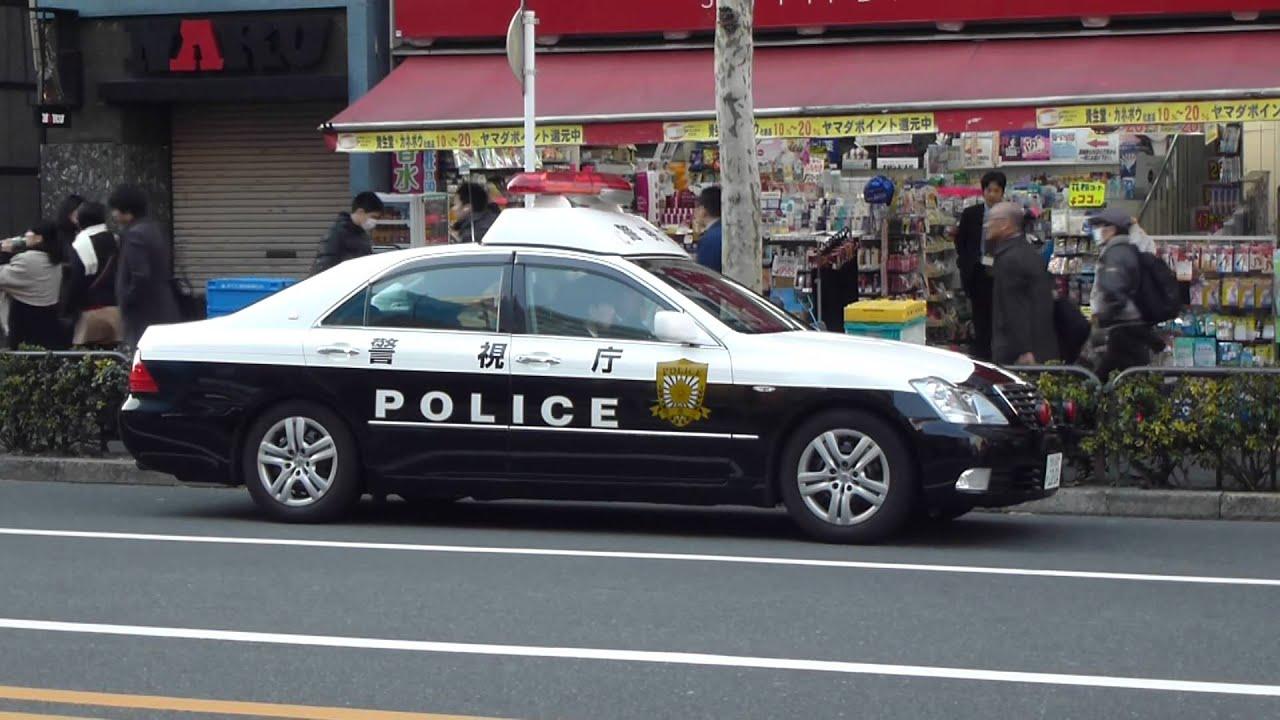 パトカー Japanese Police car - YouTube