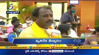3 PM | Ghantaravam | News Headlines | 9th April 2021 | ETV AndhraPradesh
