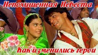 Непохищенная невеста 1995 как изменились актеры и их судьба (памяти ушедших)
