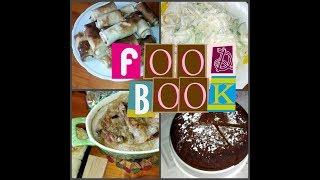 FOOD BOOK/ Что мы едим/ Гуляш/Манник/Рецепт тонких блинов/ Гороховый суп/Простые и вкусные блюда/