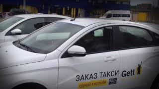 видео Такси в Новороссийске
