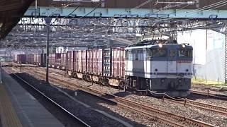 EF65 2086貨物列車馬橋駅通過