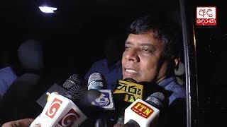 SLFP General Secretary says Central Committee meeting isn't unsuccessful