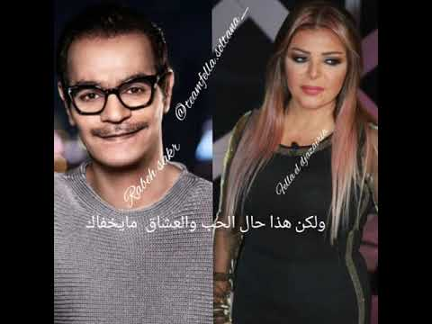 رابح صقر و  فلة الجزائرية     انا احبك ⚘saad⚘⚘🌹
