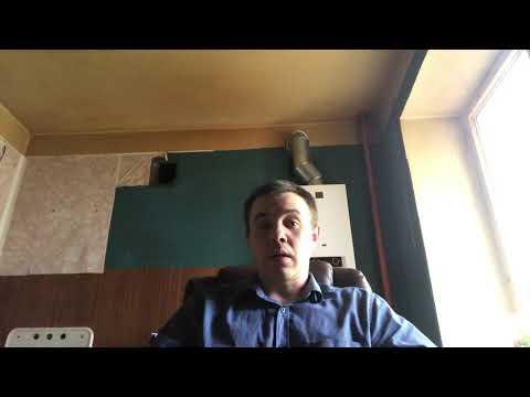 КАК Я КУПИЛ КВАРТИРУ: Юристы, Успешные переговоры, Сделка!! Часть 2.