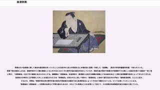 島津斉興, by Wikipedia https://ja.wikipedia.org/wiki?curid=222218 /...